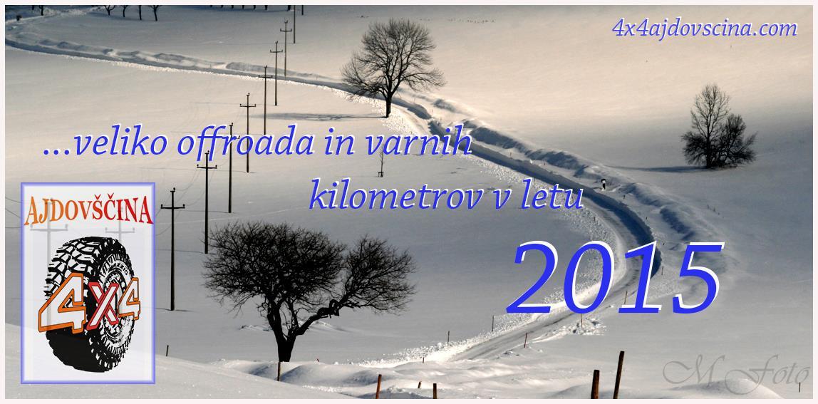 Srečno 2015